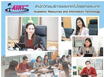 ประชุมคณะกรรมการบริหารสำนักวิทยบริการและเทคโนโลยีสารสนเทศ ครั้งที่ 3/2561