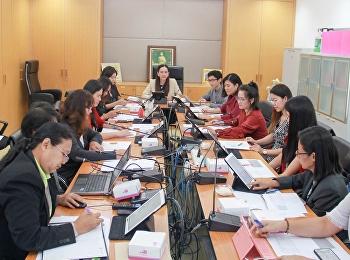 สำนักวิทยบริการและเทคโนโลยีสารสนเทศ ได้จัดประชุมคณะกรรมการบริหารสำนักวิทยบริการและเทคโนโลยีสารสนเทศ ครั้งที่ 4/2561