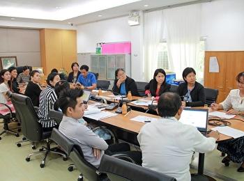 สำนักวิทยบริการและเทคโนโลยีสารสนเทศ ได้จัดประชุมทบทวน JD