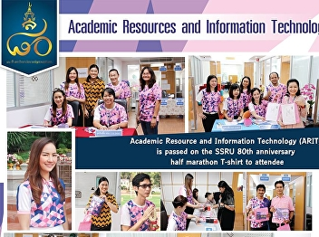 Information and Technology Resource Center 80th Anniversary Suan Sunandha