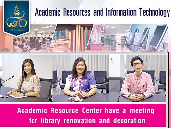 Resource Center Information and Technology Resource Center Organize meeting, update and refurbish service locations.