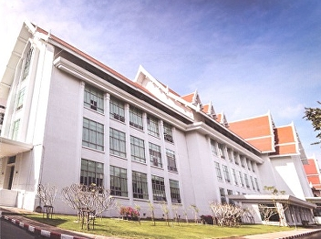 Primary School Under the Jurisdiction of the Samut Prakan Primary Educational