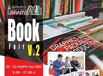 Invited to attend 2nd Library Book Fair
