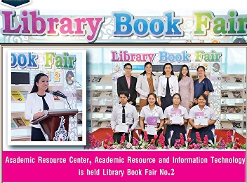 Resource Center Information and Technology Resource Center launch 2nd library book fair