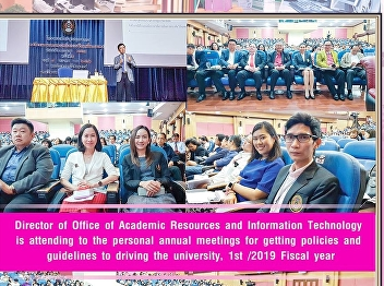 Director of the Office of Academic Resources and Information Technology Attending the meeting to deliver policies and guidelines for driving the university. Fiscal year 2019 (1st time)
