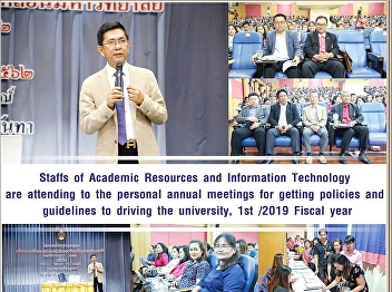 Personnel, Office of Academic Resources and Information Technology Attending personnel meetings to deliver policies and guidelines for driving the university. Fiscal year 2019 (1st time)