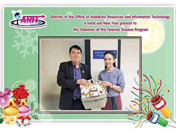 Director of the Office of Academic Resources and Information Technology gave a Happy New Year's basket Chairman of the Forensic Science Program