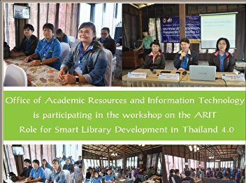 Office of Academic Resources and Information Technology Participated in the workshop on the role of ARIT in the development of smart libraries in Thailand 4.0 (ARIT Role for Smart Library Development in Thailand 4.0)