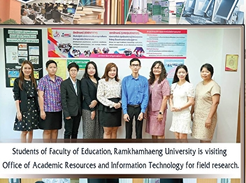 Students from the Faculty of Education Ramkhamhaeng University Study visit to the Office of Academic Resources and Information Technology