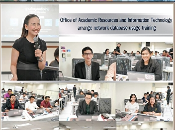 Office of Academic Resources and Information Technology Manage network database training