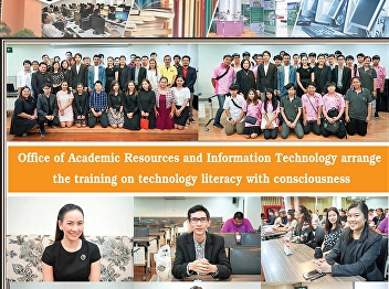 Office of Academic Resources and Information Technology Arrange the training program on technology literacy with consciousness