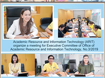 Office of Academic Resources and Information Technology The 3rd Executive Committee Meeting, 2019