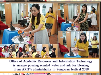 Office of Academic Resources and Information Technology Arrange a watering ceremony to bless the executives of the Office In the Songkran tradition of the year 2019
