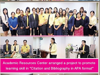 Resource Center Office of Academic Resources and Information Technology Organizing academic service projects and promoting learning skills Workshop course Reference and writing of bibliography, APA format