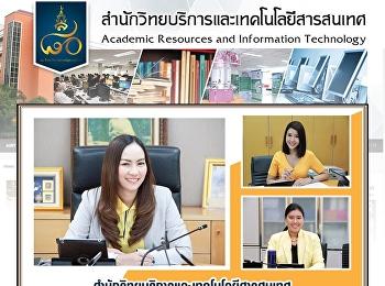 สำนักวิทยบริการและเทคโนโลยีสารสนเทศ ประชุมคณะกรรมการบริหารสำนักวิทยบริการและเทคโนโลยีสารสนเทศ ครั้งที่ 4/2562