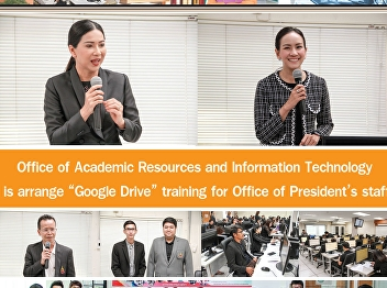 Office of Academic Resources and Information Technology Organize training on Google Drive for personnel of the Office of the President.