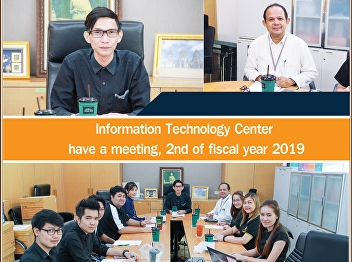 Information Technology Center Office of Academic Resources and Information Technology, held the meeting No. 2/2562