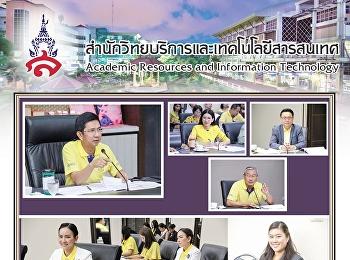 ผู้อำนวยการสำนักวิทยบริการและเทคโนโลยีสารสนเทศ  เข้าร่วมประชุมคณะกรรมการดำเนินงานทบทวนแผนยุทธศาสตร์ ระยะ 5 ปี (พ.ศ. 2560 -2564) และการจัดทำแผนปฏิบัติการประจำปีงบประมาณ พ.ศ. 2563 ครั้งที่ 2