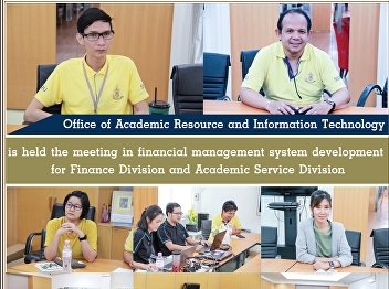 Office of Academic Resources and Information Technology Database system development meeting For the financial management of the Finance and Education Services Division