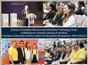 Director of the Office of Academic Resources and Information Technology attended the opening ceremony. Workshop