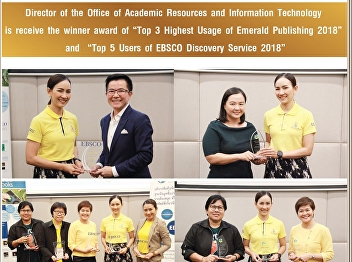 Director of the Office of Academic Resources and Information Technology Get award 1st place winner
