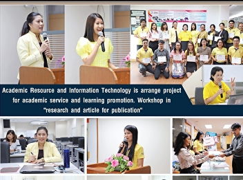 Office of Academic Resources and Information Technology Organizing academic service projects and promoting learning skills Workshop course Techniques for writing research articles and academic articles for publication