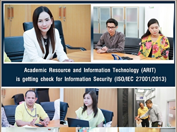 Office of Academic Resources and Information Technology Attending the examination of information security standards (ISO / IEC 27001/2013)