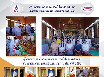 Director of the Office of Academic Resources and Information Technology Attending the Royal Kathin Robe Offering Ceremony for the year 2019