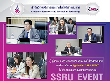 Director of the Office of Academic Resources and Information Technology Recommend SSRU EVENT Application to the university administration committee