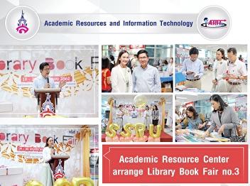 Resource Center opens the library ssru book fair no. 3
