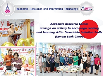 Resource Center Office of Academic Resource and Information Technology Center Organize training activities