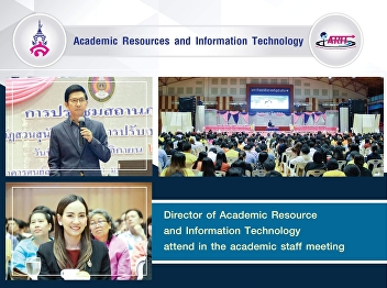 assistant professor Director of the Office of Academic Resources and Information Technology Attending a meeting of academic personnel