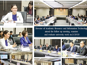 The director of the Office of Academic Resources and Information Technology joined the meeting of the University Inspection and Evaluation Committee no. 5/2019.