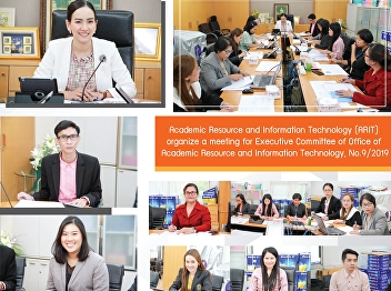 Office of Academic Resource and Information Technology Organize the Executive Committee Meeting, Office of Academic Resources and Information Technology, 9/2019