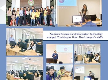 Office of Academic Resource and Information Technology Center Information Technology Training For education center personnel in Udon Thani Province