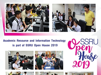 Office of Academic Resource and Information Technology Center Join the open house for new students at SSRU Open House 2019