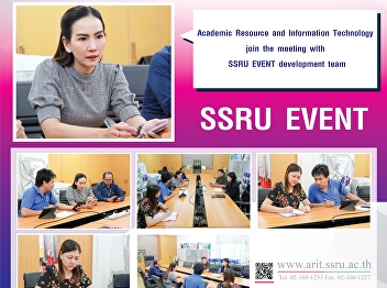Director of the Office of Academic Resources and Information Technology Meeting with the SSRU EVENT development team
