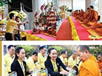 Director of the Office of Academic Resources and Information Technology Join to give alms to the royal charity for His Majesty King Bhumibol Adulyadej Boromnatbophit on the occasion of the birthday