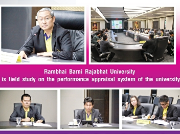 Rambhai Barni Rajabhat University Attending a study tour on the performance appraisal system Of the university