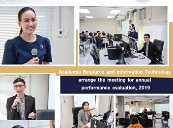 Office of Academic Resource and Information Technology Center Meeting to explain the operation guidelines 2019 annual government performance evaluation