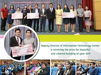 On January 22, 2020, Ajahn Aphirak Thitinarumit, Deputy Director of Information Technology Center Get a plaque