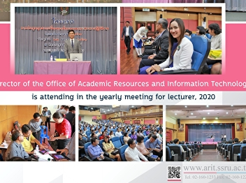 Director of the Office of Academic Resources and Information Technology Attending a meeting of academic personnel