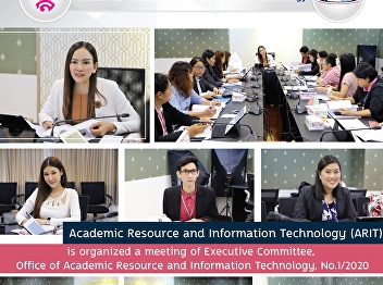 Executive Committee Meeting, Office of Academic Resources and Information Technology, 1/2020