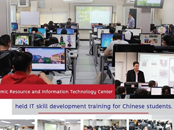 January 21, 2020, Office of Academic Resource and Information Technology, led by Assistant Professor Dr. Sirilak Ketchai, Director, Office of Academic Resource and Information Technology Center
