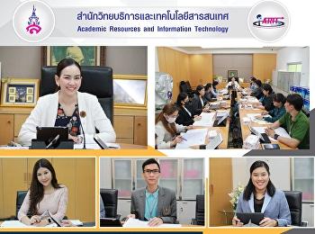 สำนักวิทยบริการและเทคโนโลยีสารสนเทศ จัดประชุมคณะกรรมการบริหารสำนักฯ ครั้งที่ 2/2563