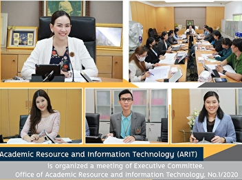 Office of Academic Resource and Information Technology Center Organize the meeting of the Executive Committee of the Bureau No. 2 2020