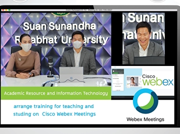 Office of Academic Resource and Information Technology Center Organize online education system training. Program Cisco Webex Meetings.