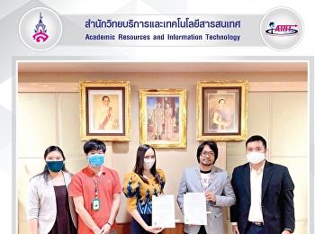 ผู้อำนวยการสำนักวิทยบริการและเทคโนโลยีสารสนเทศ ลงนามสัญญา ร่วมกับสำนักงานพัฒนาเศรษฐกิจจากฐานชีวภาพ (องค์การมหาชน)