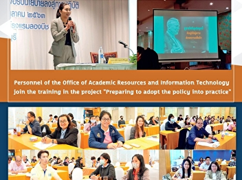 Personnel of the Office of Academic Resources and Information Technology Join the training in the project