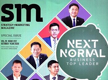เมดอินไทยแลนด์ จุดขายที่ตลาดทั่วโลกยอมรับ